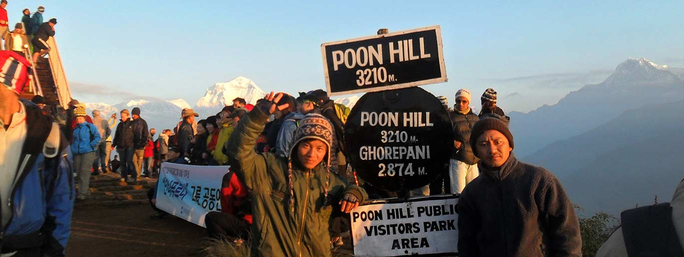 Poon Hill 3210m
